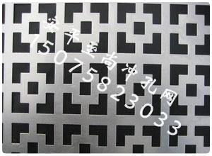 异形冲孔网