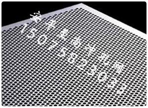 铝合金冲孔网