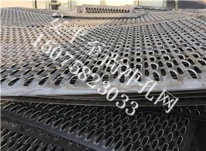 金属防滑板